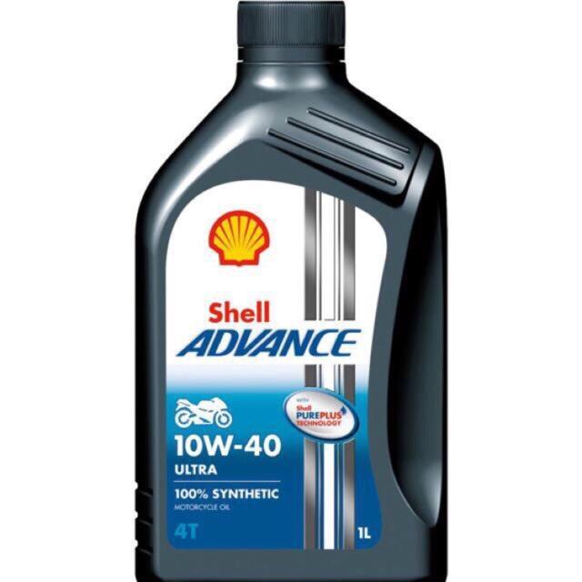 Dầu nhớt Shell untra 4t 10w40 dung tích 1 lít