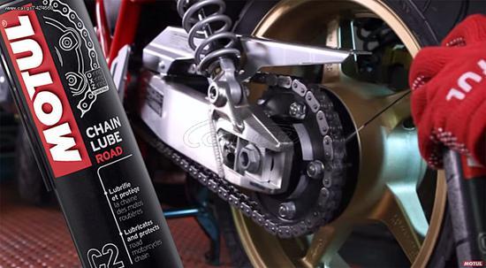 Sản phẩm Motul C2 400ml an toàn và chất lượng